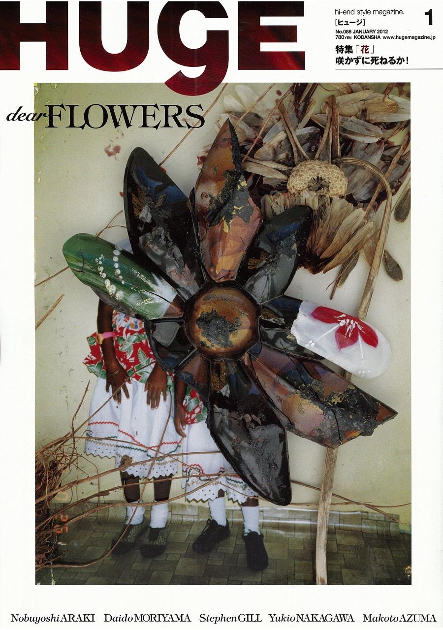 dog, dogs, style, magazine, press, editorial, huge, japan, flowers
