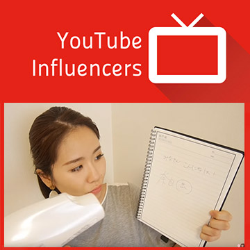 youtube video about newyes Erasable Smart Notebook