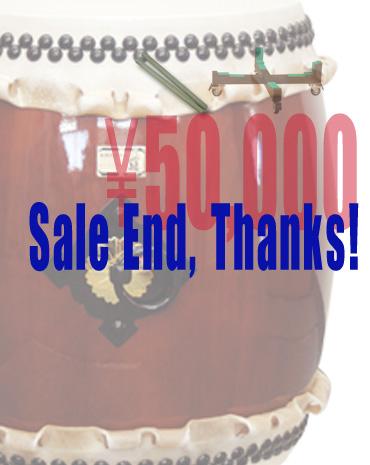 50,000 JPY Taiko Set
