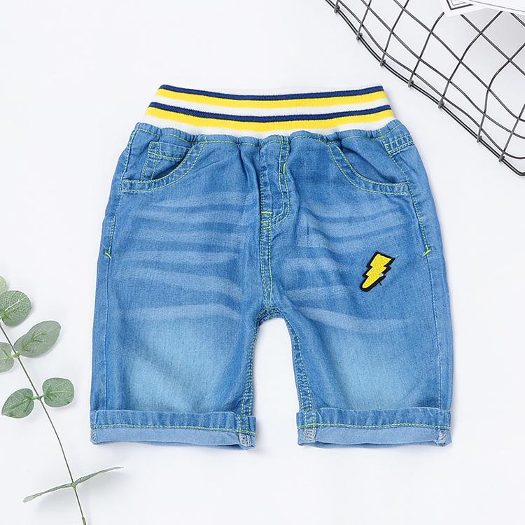 kids pants for cny 2019