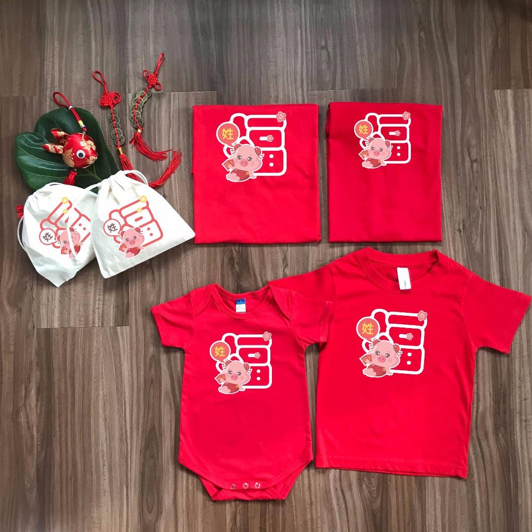 chinese new year family tee