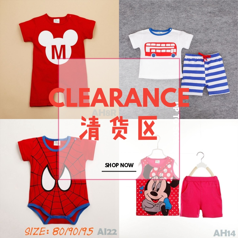 chinese new year clearance