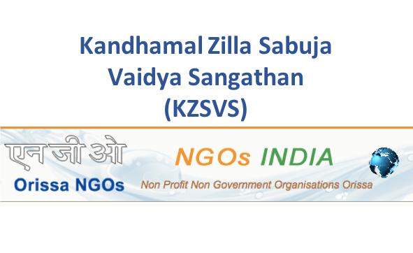 KZSVS India