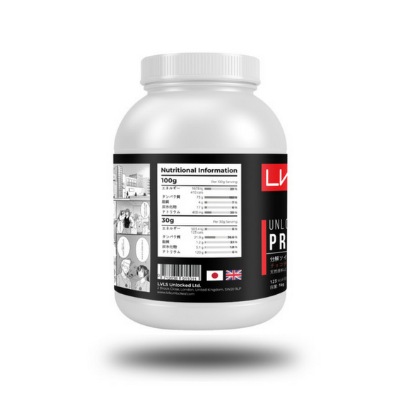LVLS Unlocked Protein nutritional information