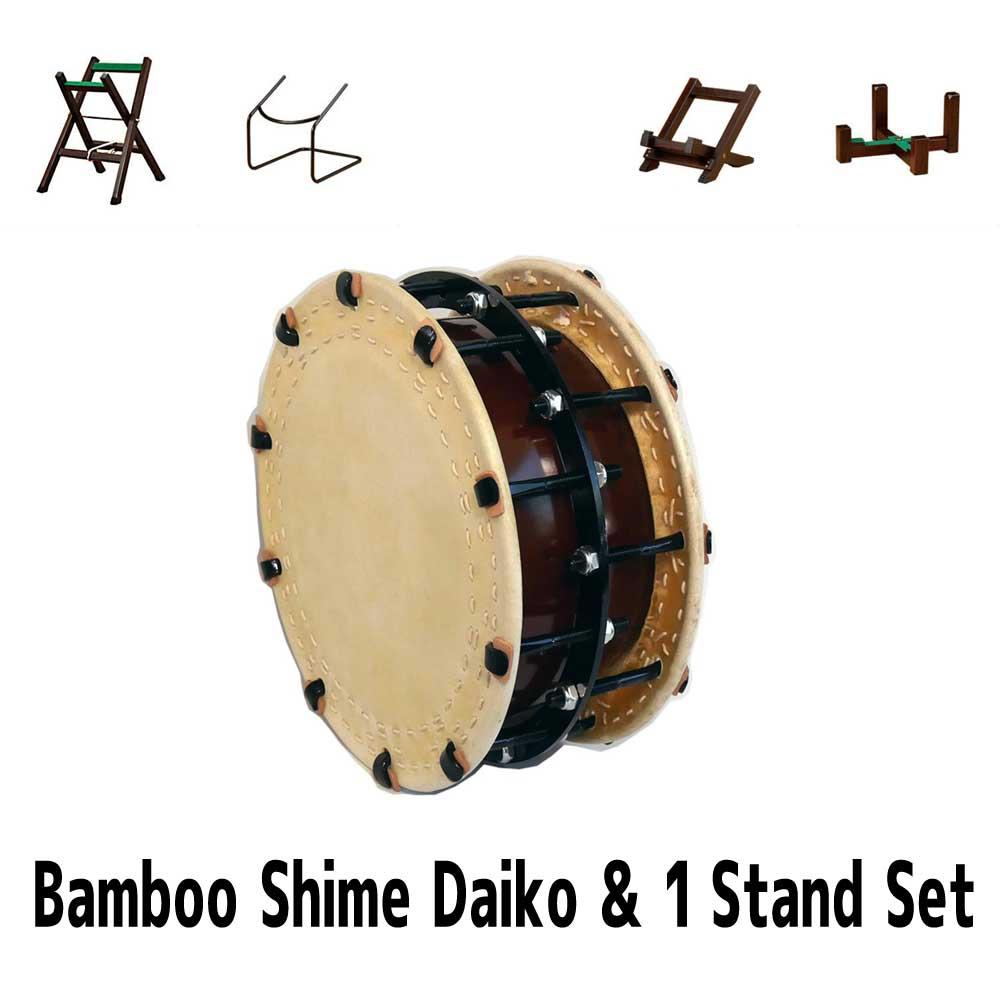 Shime Daiko & Stand Set