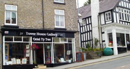 Tower House Gallery front